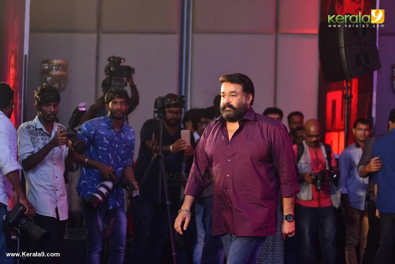 villain malayalam movie audio launch photos 111 200