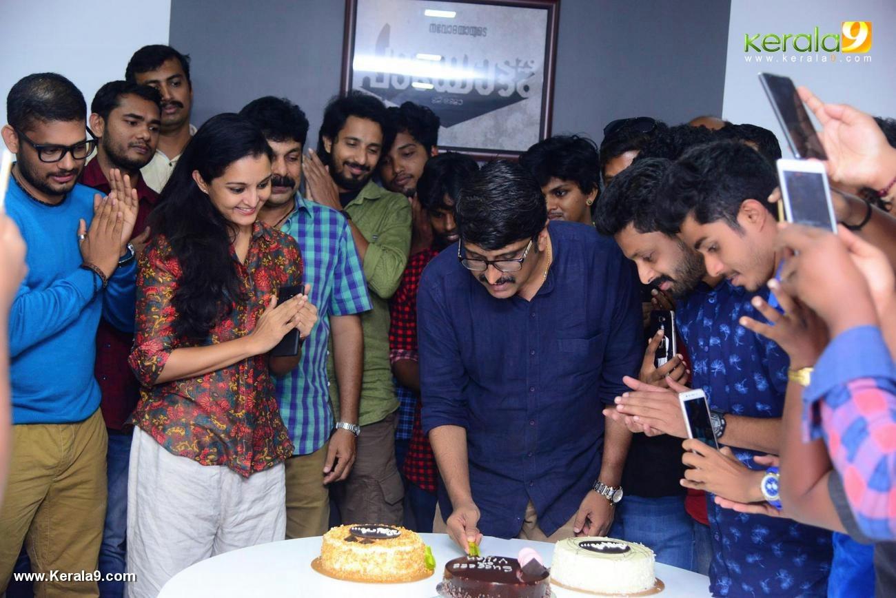 villain malayalam movie success meet photos 121 043
