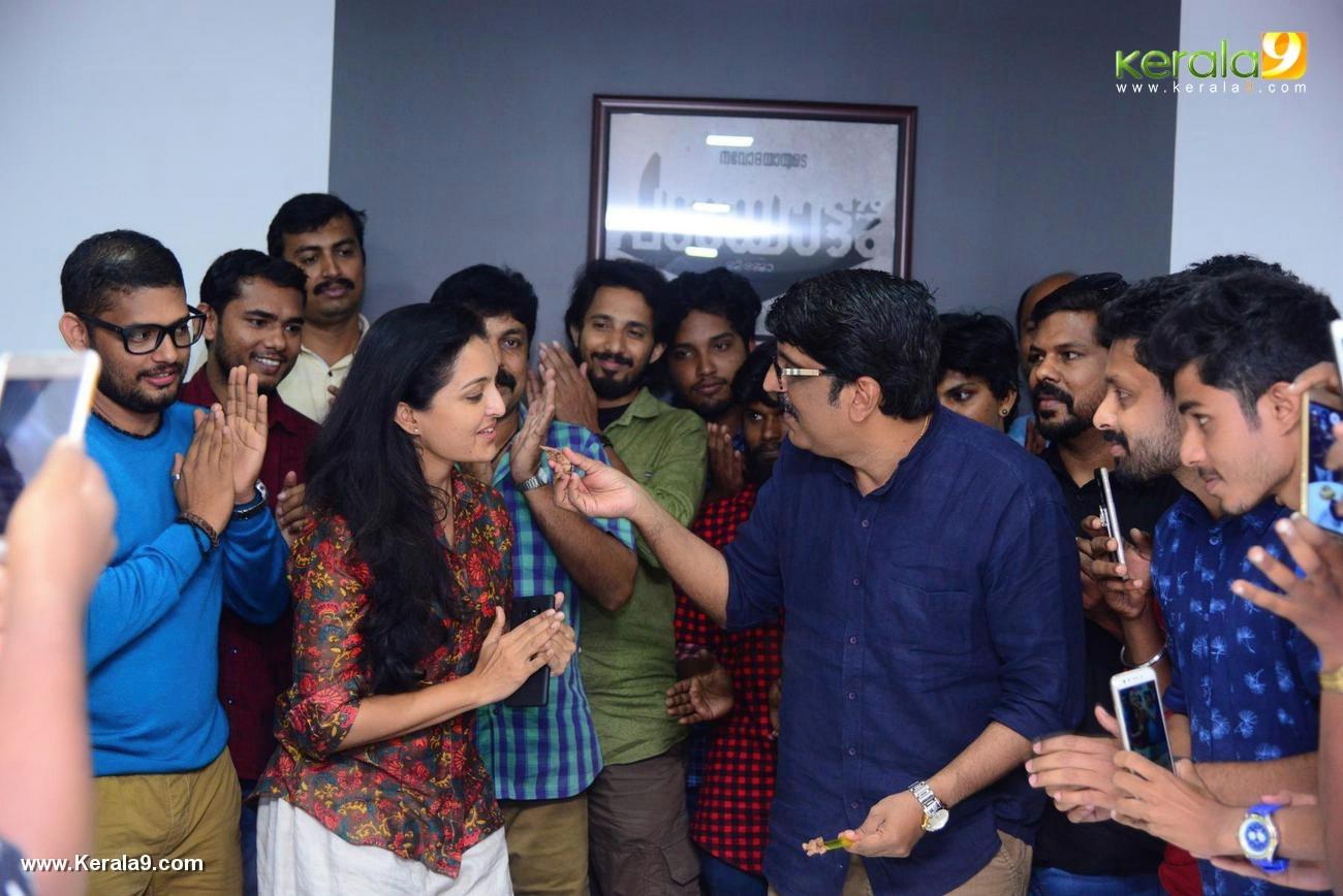 villain malayalam movie success meet photos 121 047