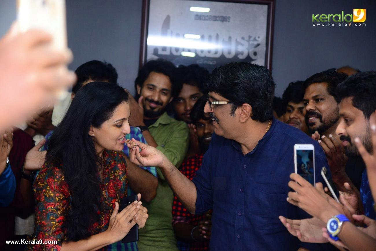 villain malayalam movie success meet photos 121 049