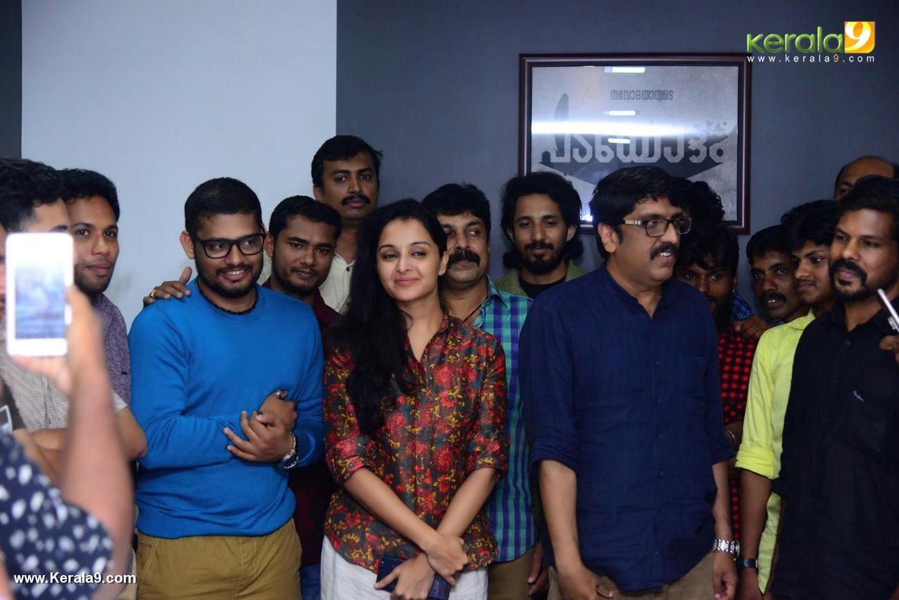 villain malayalam movie success meet stills 009 001