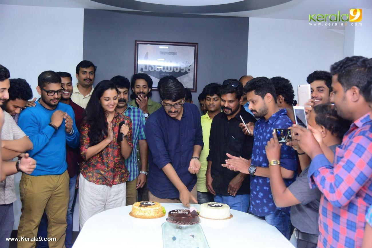 villain malayalam movie success meet stills 009 004