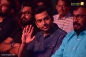 prithviraj sukumaran at vimaanam movie audio launch photos 073