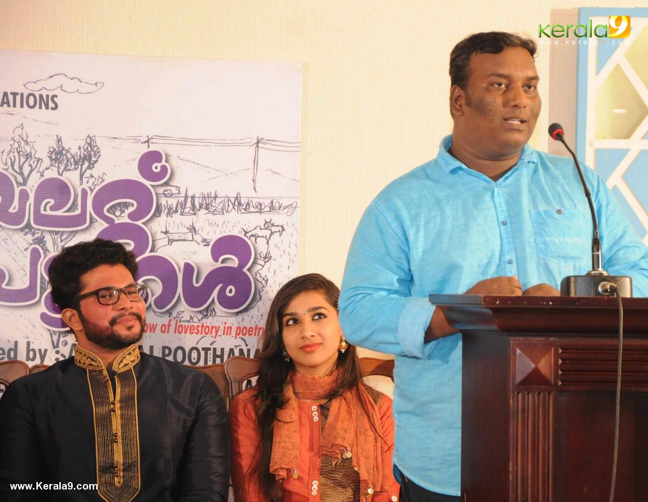 violet pookkal malayalam movie pooja photos 111 037