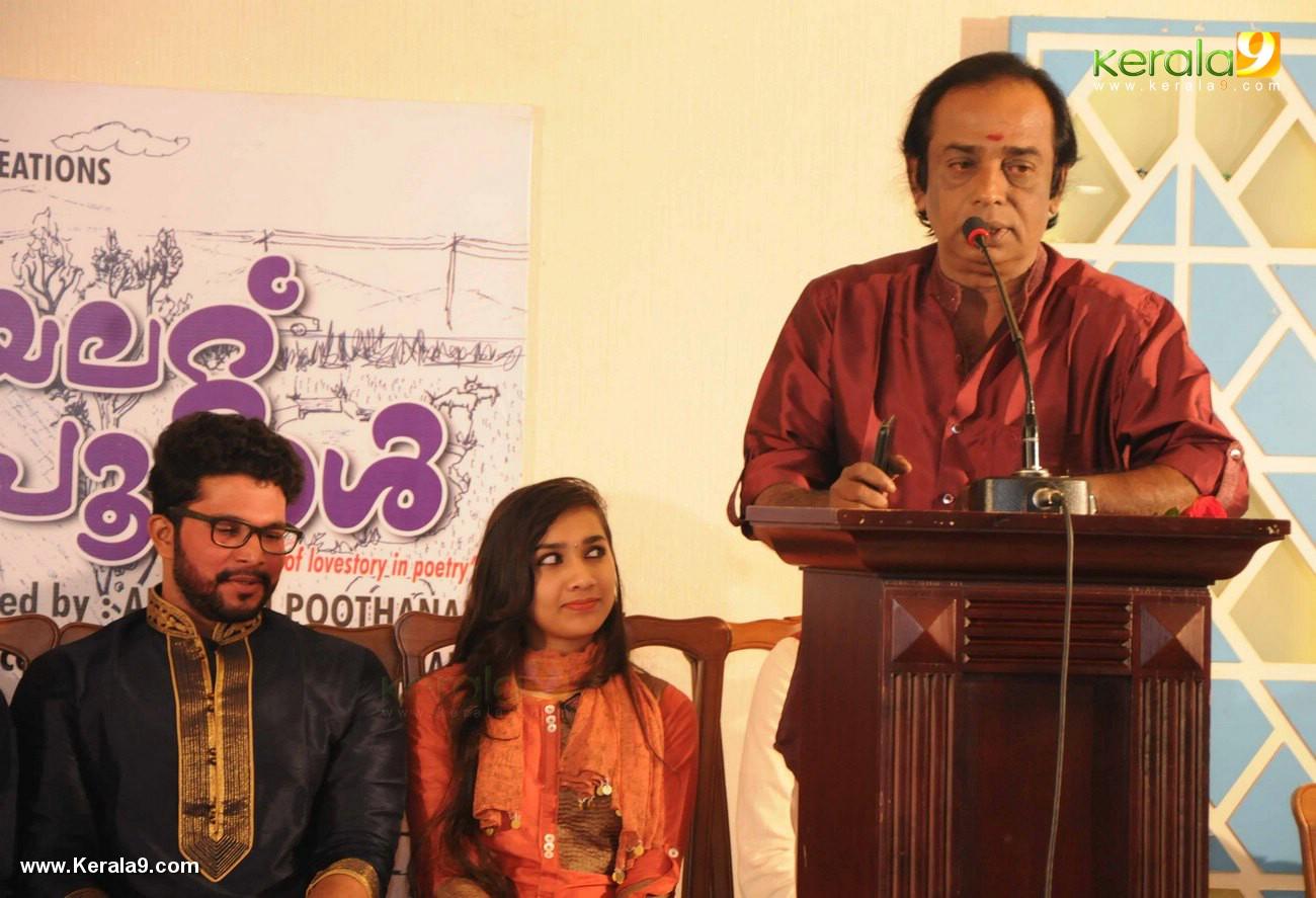 violet pookkal malayalam movie pooja photos 111 041