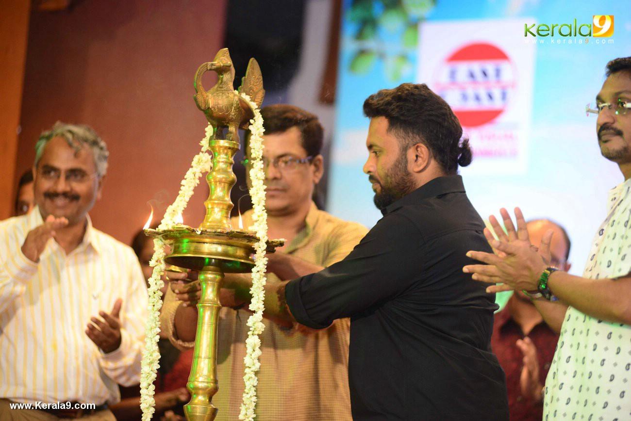 aju varghese at vishwa vikhyatharaya payyanmar movie audio launch photos 113 023