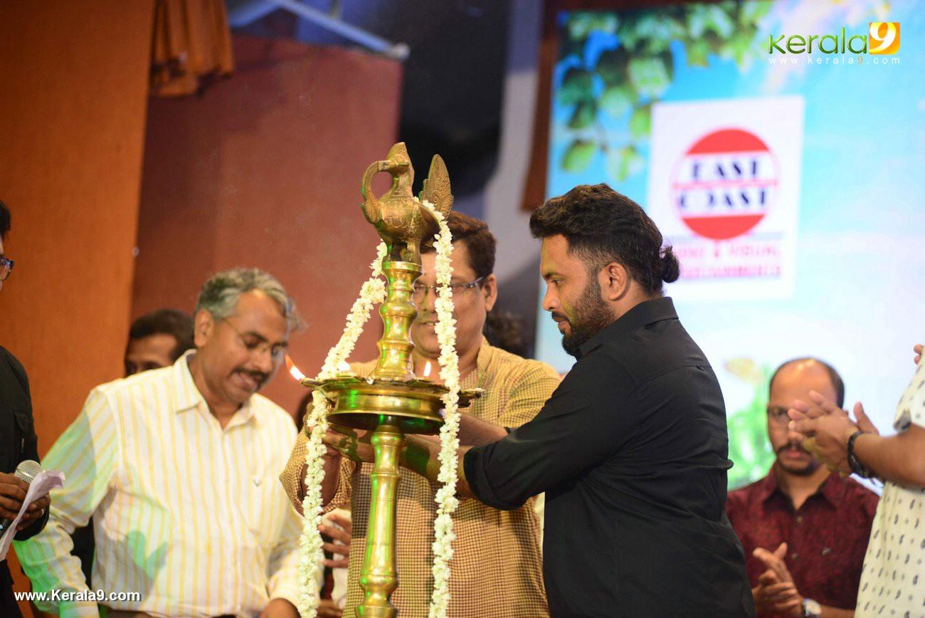 aju varghese at vishwa vikhyatharaya payyanmar movie audio launch photos 113 02