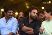 aju varghese at vishwa vikhyatharaya payyanmar movie audio launch photos 113 006