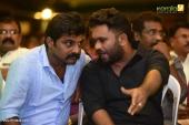 aju varghese at vishwa vikhyatharaya payyanmar movie audio launch photos 113 011