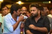 aju varghese at vishwa vikhyatharaya payyanmar movie audio launch photos 113 013