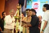 aju varghese at vishwa vikhyatharaya payyanmar movie audio launch photos 113 022