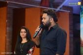 aju varghese at vishwa vikhyatharaya payyanmar movie audio launch photos 113 029