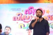 aju varghese at vishwa vikhyatharaya payyanmar movie audio launch photos 113 035