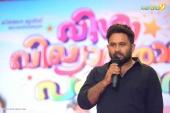 aju varghese at vishwa vikhyatharaya payyanmar movie audio launch photos 113 036