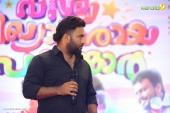 aju varghese at vishwa vikhyatharaya payyanmar movie audio launch photos 113 037
