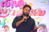 aju varghese at vishwa vikhyatharaya payyanmar movie audio launch photos 113 038