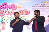 aju varghese at vishwa vikhyatharaya payyanmar movie audio launch photos 113 039