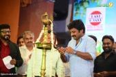 sudhi koppa at vishwa vikhyatharaya payyanmar movie audio launch photos 112 011