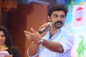sudhi koppa at vishwa vikhyatharaya payyanmar movie audio launch photos 112 016