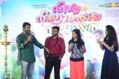 vishwa vikhyatharaya payyanmar movie audio launch photos 111 012