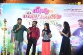 vishwa vikhyatharaya payyanmar movie audio launch photos 111 013