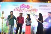 vishwa vikhyatharaya payyanmar movie audio launch photos 111 014