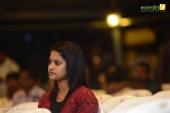 vishwa vikhyatharaya payyanmar movie audio launch photos 111 018