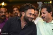 vishwa vikhyatharaya payyanmar movie audio launch photos 111 03