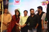 vishwa vikhyatharaya payyanmar movie audio launch photos 111 058
