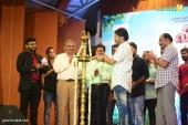 vishwa vikhyatharaya payyanmar movie audio launch photos 111 060