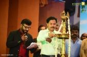 vishwa vikhyatharaya payyanmar movie audio launch photos 111 062