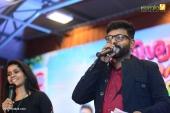 vishwa vikhyatharaya payyanmar movie audio launch photos 111 092