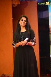 vishwa vikhyatharaya payyanmar movie audio launch photos 111 103