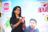 vishwa vikhyatharaya payyanmar movie audio launch photos 111 108