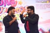 vishwa vikhyatharaya payyanmar movie audio launch photos 111 112