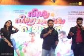 vishwa vikhyatharaya payyanmar movie audio launch photos 111 113