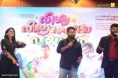 vishwa vikhyatharaya payyanmar movie audio launch photos 111 114