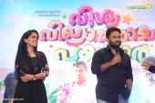 vishwa vikhyatharaya payyanmar movie audio launch photos 111 115