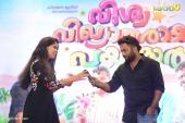 vishwa vikhyatharaya payyanmar movie audio launch photos 111 119