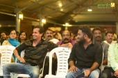 vishwa vikhyatharaya payyanmar movie audio launch photos 111 146