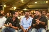 vishwa vikhyatharaya payyanmar movie audio launch photos 111 15