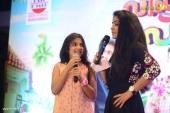 vishwa vikhyatharaya payyanmar movie audio launch photos 111 160