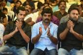 vishwa vikhyatharaya payyanmar movie audio launch photos 111 172