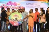 vishwa vikhyatharaya payyanmar movie audio launch pictures 123 010