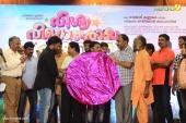 vishwa vikhyatharaya payyanmar movie audio launch pictures 123