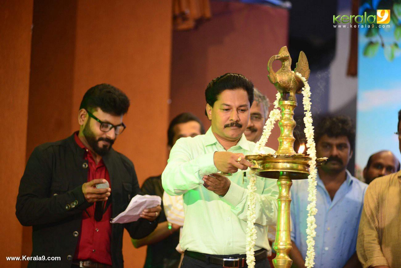 vishwa vikhyatharaya payyanmar movie audio launch photos 111 06