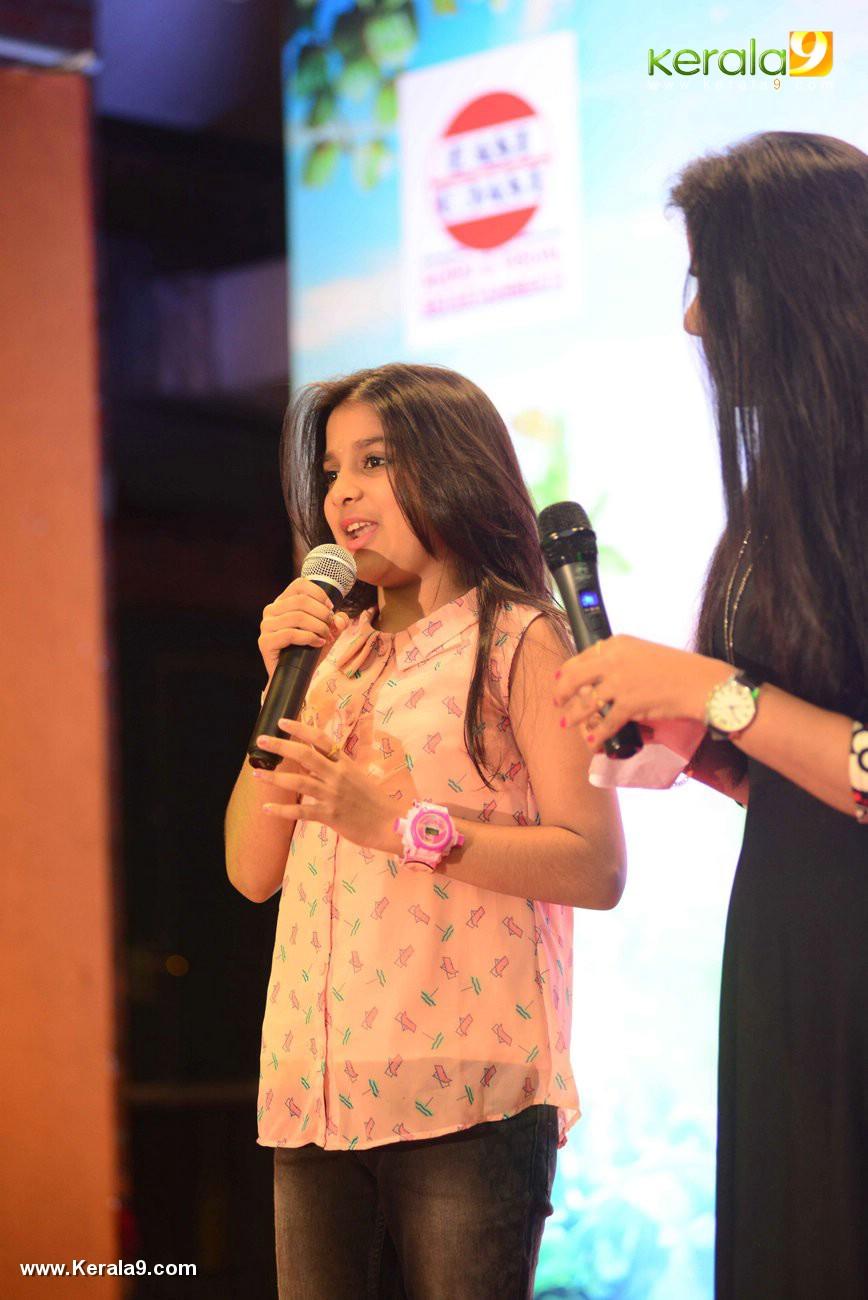 vishwa vikhyatharaya payyanmar movie audio launch photos 111 152