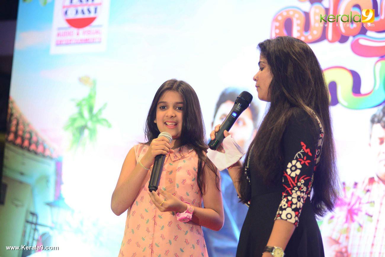 vishwa vikhyatharaya payyanmar movie audio launch photos 111 158