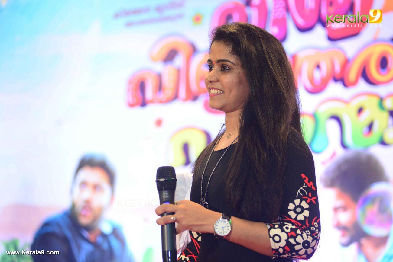 vishwa vikhyatharaya payyanmar movie audio launch photos 111 169