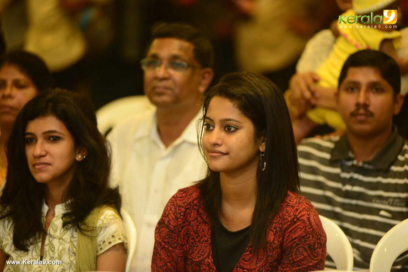 vishwa vikhyatharaya payyanmar movie audio launch photos 111 188